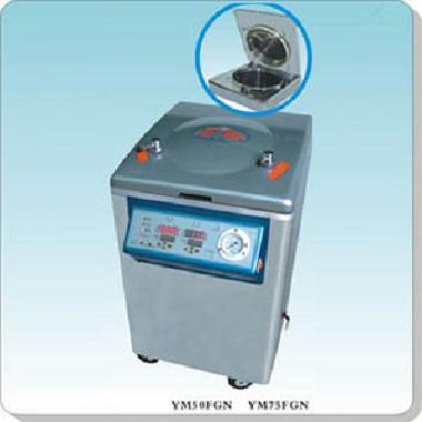 上海三申YM75FG立式压力蒸汽灭菌器