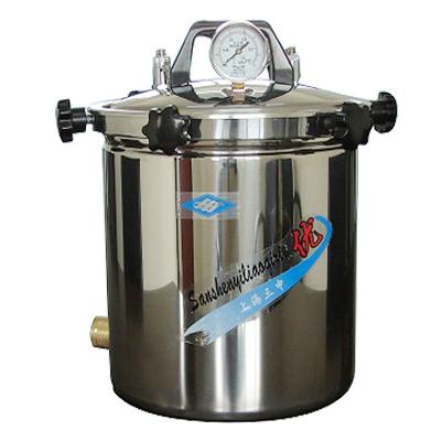 上海三申YX 280B手提式灭菌器(煤电两用18L)非医用型
