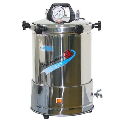 上海三申YX-280A*手提式灭菌器(坐式电热24L)
