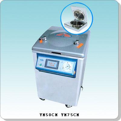 上海三申YM75CM立式压力蒸汽灭菌器(液晶触摸屏智能控制型)